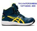 アシックス(ASICS)  安全靴 ウインジョブ CP304 BOA 1271A030.400 マコブルー/ブライトイエロー