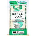 在庫あり 日本製 TRUSCO 緑茶カテキンマスク Lサイズ 5枚入 TRCM-L-5P