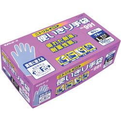 在庫ありエステーNO.991ニトリル使い切り手袋Lブルー(粉なし)100枚入ニトリル手袋使い捨て手袋感染対策ウイルス対策