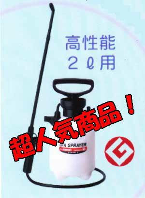 即納・フルプラ ダイヤスプレー プレッシャー式噴霧器 コンパクト NO.52002L用あす楽対応
