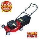 【送料無料】家庭 用 手動式 エンジン芝刈り機3.5馬力(3.5hp) グリーンカッター 手動 式 草刈り機 芝刈り 機 芝刈機 …