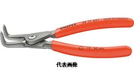 ☆KNIPEX/クニペックス 4921-A01 軸用精密スナップリングプライヤー 曲(SB)  輸入 工具