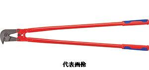 ☆KNIPEX/クニペックス 7182-950 鉄筋カッター  輸入 工具