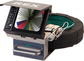 ☆REX/レッキス 44V001 Gラインスコープ GLS-V2830 【RCP】