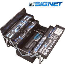 【あす楽】☆SIGNET(シグネット) 54006 メカニックツール 9.5SQ  セット両開き  専用トレイ付