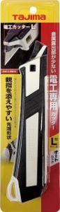 【NEW】☆TAJIMA/タジマ  電工カッターL590  DKC-L590W オートロックタイプ L型刃 【RCP】