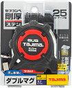 【送料無料】【NEW】☆TAJIMA/タジマ GASFGSLWM25-50 コンベックス 剛厚セフGステンロックダブルマグ25 5.0m (…