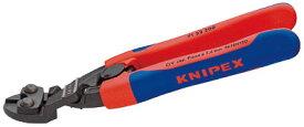 ☆KNIPEX/クニペックス 小型クリッパー ベントヘッド バネ付 7122-200  輸入 工具 【RCP】