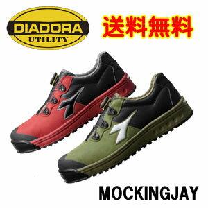 【送料無料】【JSAA A種】☆DIADORA MOCKINGJAY【モッキングジェイ】 ドンケル ディアドラ モッキングジェイ 安全靴プロスニーカー品番:MJ-322(RED+BLK+BLK) MJ-612(GRN+WHT+BLK)  【RCP】