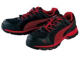 ☆プーマ/PUMA NO.64.226.0 Fuse Motion 2.0 Red Low ヒューズ・モーション2.0・レッド・ロー (25.0cm〜28.0cm) 3E 安全靴 男性用ローカット作業靴 JSAA A種認定 PUMA SAFETY