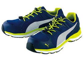 ☆プーマ/PUMA NO.64.230.0 Fuse Motion 2.0 Blue Low ヒューズ・モーション2.0・ブルー・ロー (25.0cm〜28.0cm) 3E 安全靴 男性用ローカット作業靴 JSAA A種認定 PUMA SAFETY