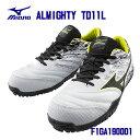 【NEW】☆ミズノ/MIZUNO 安全靴 F1GA190001 ALMIGHTY TD11L ホワイト×ブラック×イエロー (24.5〜28.0・29.0cm E…