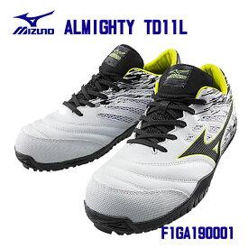 ☆ミズノ/MIZUNO 安全靴 F1GA190001 ALMIGHTY TD11L ホワイト×ブラック×イエロー (24.5〜28.0・29.0cm EEE) ひもタイプ 普通作業靴