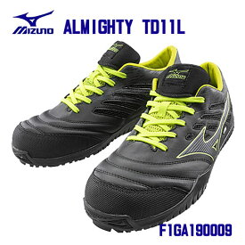 ☆ミズノ/MIZUNO 安全靴 F1GA190009 ALMIGHTY TD11L ブラック×ダークグレー×イエロー (24.5〜28.0・29.0cm EEE) ひもタイプ 普通作業靴