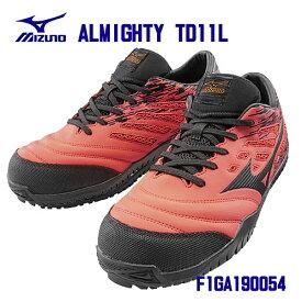 ☆ミズノ/MIZUNO 安全靴 F1GA190054 ALMIGHTY TD11L オレンジ×ブラック (24.5〜28.0・29.0cm EEE) ひもタイプ 普通作業靴