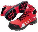 ☆プーマ/PUMA 安全靴 VELOCITY 2.0 ヴェロシティ 2.0 レッド ミッド (25.0cm〜28.0cm) 3E NO.63.343.0 男性用…