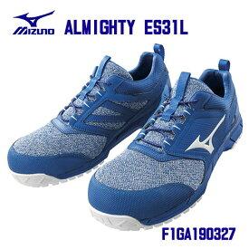 ☆ミズノ/MIZUNO 安全靴 F1GA190327 ALMIGHTY ES31L ゴム靴紐 ブルー×ホワイト×ブルー (24.5〜28.0・29.0cm EEE) 作業靴 ワーキングシューズ
