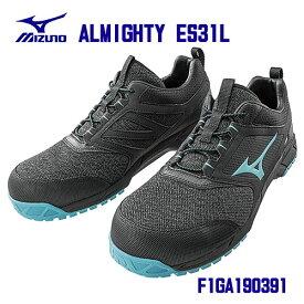 ☆ミズノ/MIZUNO 安全靴 F1GA190391 ALMIGHTY ES31L ゴム靴紐 ブラック×ライトブルー×ブラック (24.5〜28.0・29.0cm EEE) 作業靴 ワーキングシューズ