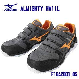 ☆ミズノ/MIZUNO 安全靴 F1GA200105 ALMIGHTY HW22L ベルトタイプ ダークグレー×オレンジ×ブラック (24.5〜28.0・29.0cm EEE) 作業靴 ワーキングシューズ