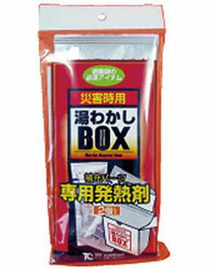 ☆トライ 湯わかしBOX専用発熱剤 UWB-P1 コード(3283674) 【RCP】