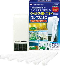 ☆大幸薬品 空間除菌剤 クレベリンG スティックタイプ 6本入 コード(3825191) 【RCP】