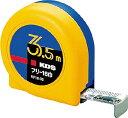 ☆ムラテックKDS フリー16巾3.5m KF16-35 コード(0001686) 【RCP】