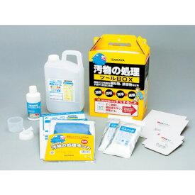 ☆サラヤ 65131 汚物の処理ツールBOX    コード(4953380)