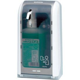 ☆サラヤ 41962 ノータッチ式ディスペンサー GUD-1000-PHJ 手指消毒用   コード(3827089)