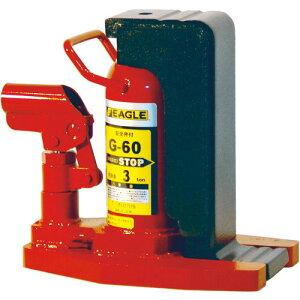 ☆今野製作所 G-60 イーグル 爪付油圧ジャッキ 3t 爪標準タイプ