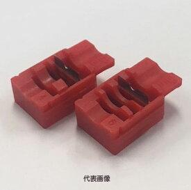 ☆LOBSTER/ロブテックス B67119 同軸ケーブルストリッパー専用替刃カセット 外被切断幅4mm用 (エビ) 【RCP】
