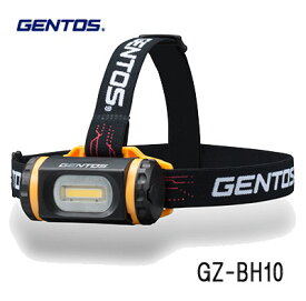 ☆GENTOS GZ-BH10 防爆LEDヘッドライト GANZ BH10  コード(8193859) 【RCP】
