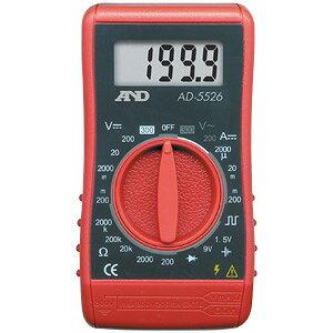 ☆エー・アンド・デイ(A&D) AD-5526 デジタルマルチメーター 汎用コンパクト形 電子計測機器