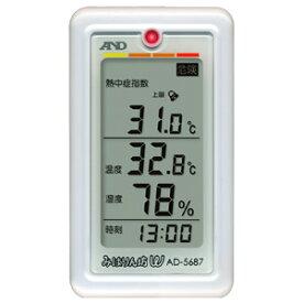 ☆エー・アンド・デイ(A&D) AD-5687 みはりん坊W(乾燥指数・熱中症指数表示付温湿度計) 携帯型 くらし環境温湿度計