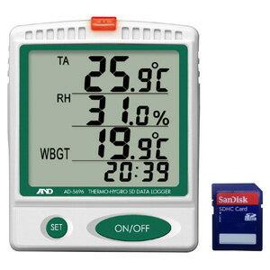 【送料無料】☆エー・アンド・デイ(A&D) AD-5696 デジタル温湿度SDデーターロガー(記録計) 熱中症指数モニター  【RCP】