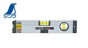 ☆シンワ 76164 レーザービームレベル2 300mm マグネット無 PSC適合品 水平器 LED付水平気泡管