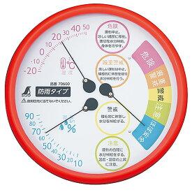 【NEW】☆シンワ 70600 温湿度計 F−3L2 熱中症注意丸型 15cm レッド 防雨タイプ 【RCP】