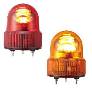 ☆【送料無料】パトライト LED回転灯 DC12V 赤・黄 SKHE-12-R 【RCP】
