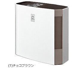 ☆CORONA/コロナ 加湿器 UF-H5019R チョコブラウン(T) 500mLタイプ ハイブリッド〈加熱気化〉式