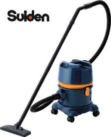 【法人宛限定】【代引き不可】☆スイデン SAV-110R ウェット&ドライクリーナー 乾湿両用型クリーナー 掃除機 【RCP】