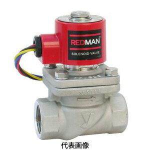 ☆ヨシタケ DP-100 電磁弁 レッドマン 呼び径 1B(25A) ネジ込・通電時開・SCS製  【RCP】