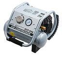 【法人向限定】【代引き不可】☆ナカトミ SCP-04A オイルレスエアーコンプレッサー タンク容量4L 静音タイプ エ…