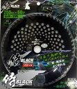☆侍 BLACK 草刈チップソー 山林・竹用 一般草刈り用 Φ255mmX60P  806063515  【RCP】