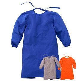 ☆大中産業 フォーテック 袖付きエプロン LLサイズ FAP-501[ブルー] FGAP-504[グレー] FOAP-509[オレンジ] 防炎エプロン