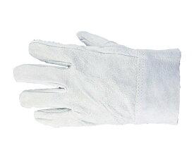 ☆ASONE/アズワン AT-LG02 アズツール牛床革手袋 (内縫い) 1双入  (3-1801-11) 【RCP】