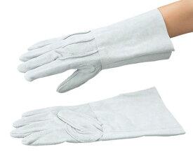 ☆ASONE/アズワン AT-WLG01 アズツール溶接用牛床革手袋 (背縫い) 340mm 1双入  (3-1803-11) 【RCP】