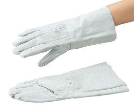 ☆ASONE/アズワン AT-WLG02 アズツール溶接用牛床革手袋 (内縫い) 340mm 1双入  (3-1804-11) 【RCP】