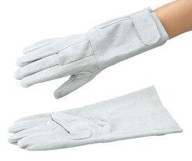 ☆ASONE/アズワン AT-WLG03 アズツール溶接用牛床革手袋 (スパークガード) 340mm 1双入  (3-1805-11) 【RCP】