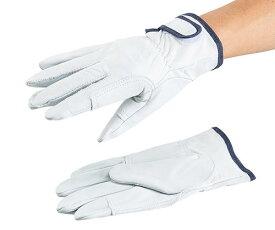 ☆ASONE/アズワン AT-LG06 アズツール牛クレスト面ファスナー式手袋 1双入  (3-8220-01) 【RCP】