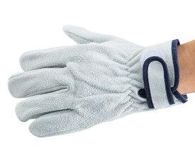 ☆ASONE/アズワン AT-LG03 アズツール牛床革面ファスナー式手袋 1双入  (3-8222-01) 【RCP】