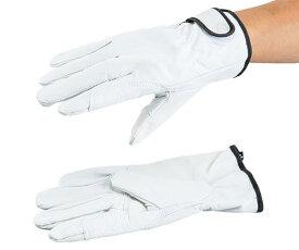 ☆ASONE/アズワン AT-LG01-P アズツール豚面ファスナー式手袋 (クレスト) 1双入  (3-8223-01) 【RCP】